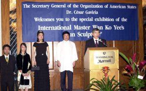 美洲国家组织举办义云高大师韵雕作品展