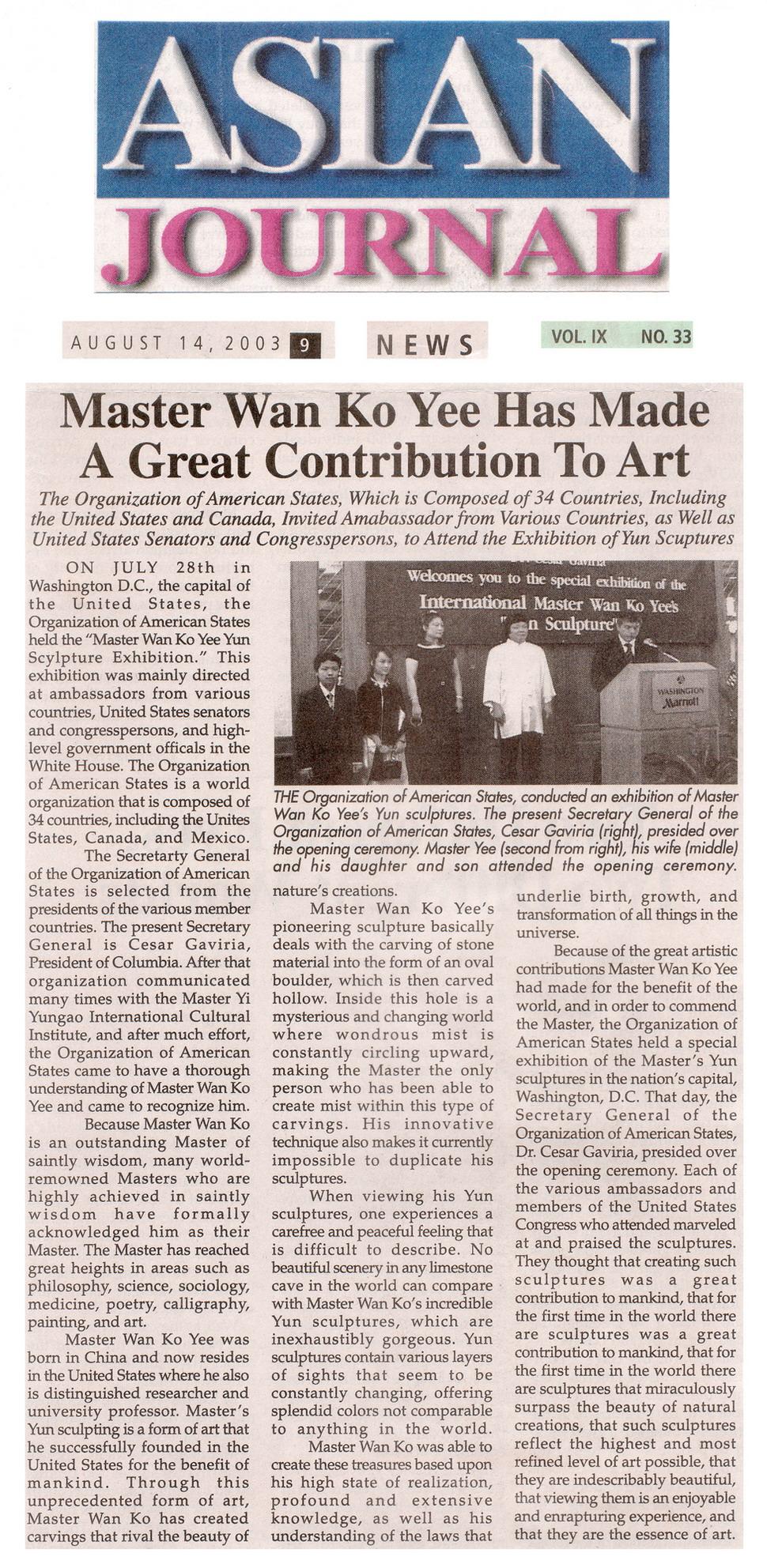 美洲国家组织举办义云高大师韵雕作品展 第8张