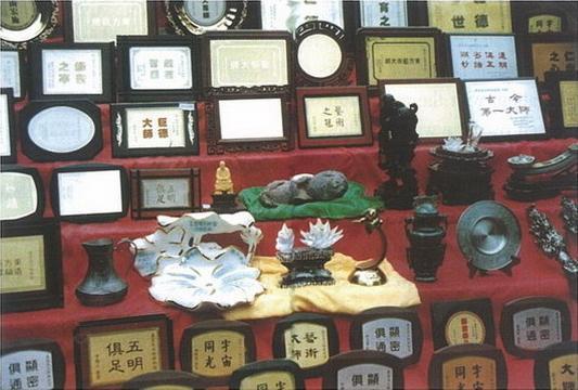 """第三世多杰羌佛获颁"""" 特级国际大师""""证 第3张"""