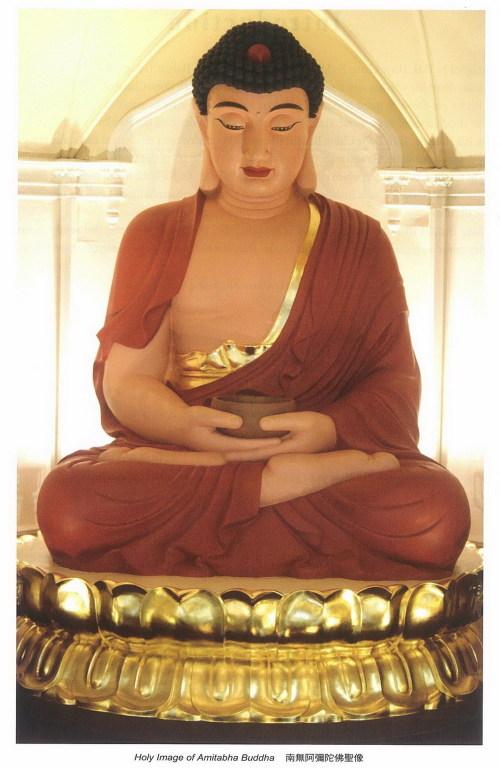 第三世多杰羌佛工巧明展显之佛像设计造型 第1张