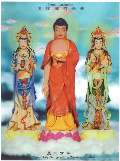 第三世多杰羌佛工巧明展显之佛像设计造型 第2张
