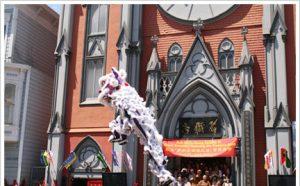第三世多杰羌佛圣迹 看到圣树降下甘露