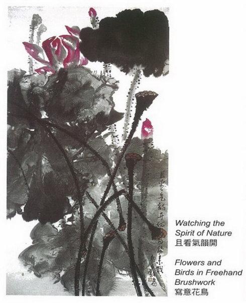 第三世多杰羌佛工巧明展显之中国画 第7张