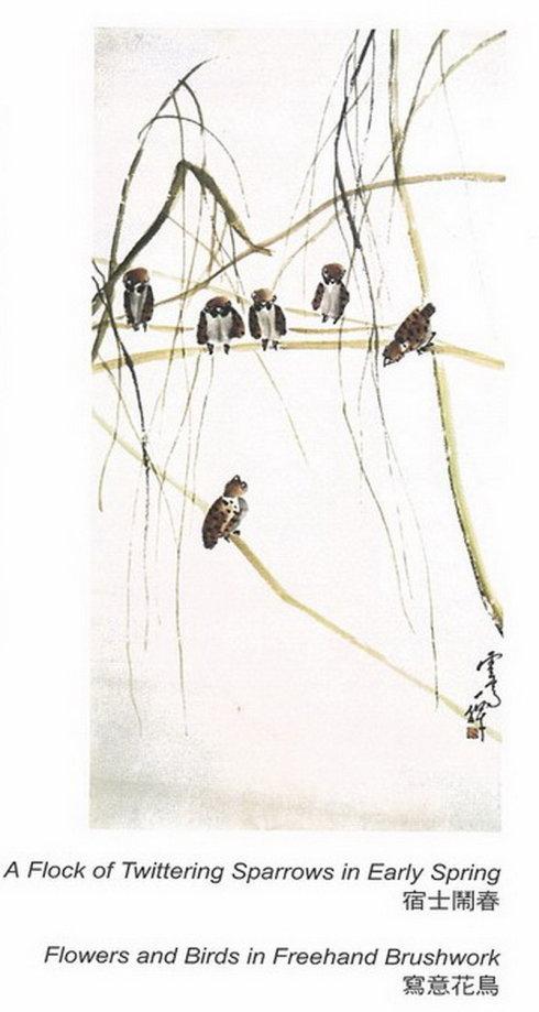 第三世多杰羌佛工巧明展显之中国画 第13张