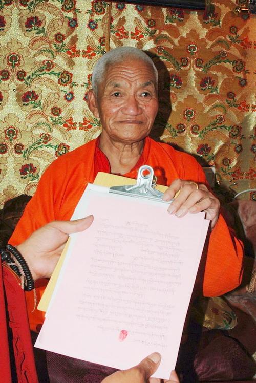 仁增尼玛法王认证第三世多杰羌佛 第1张