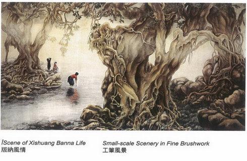 第三世多杰羌佛工巧明展显之中国画 第5张