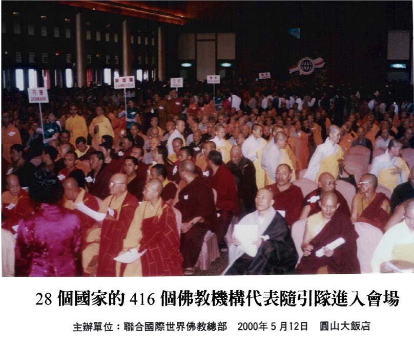 第三世多杰羌佛被公认为 显密圆通、五明俱足的大法王正宗佛教大师 第3张
