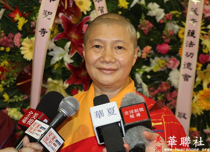 佛教成就圣德 佛教界为赵玉胜居士举办盛大告别法会 第2张