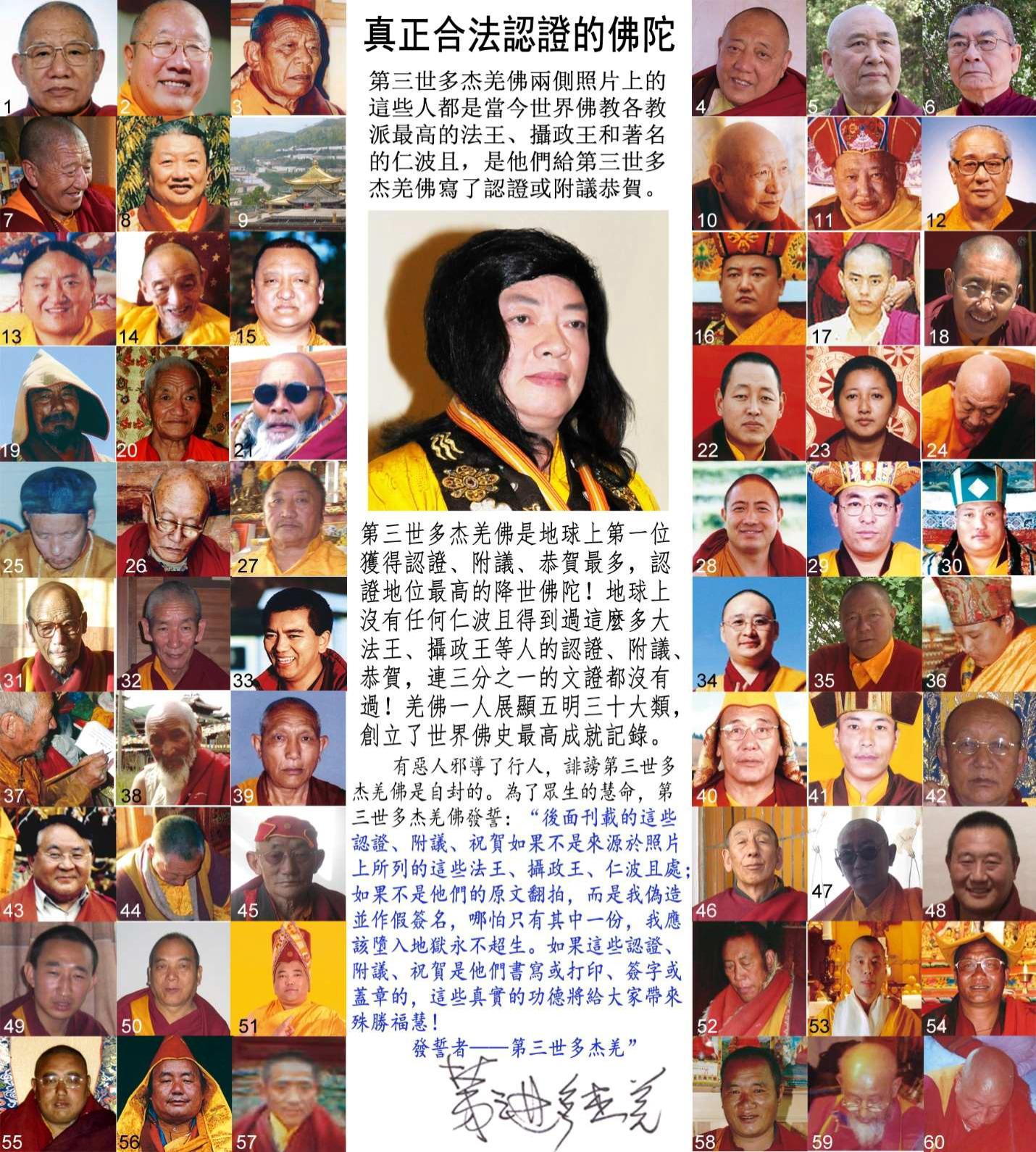 今日美国报(2019年4月5日 ):世界佛教总部声明 第4张