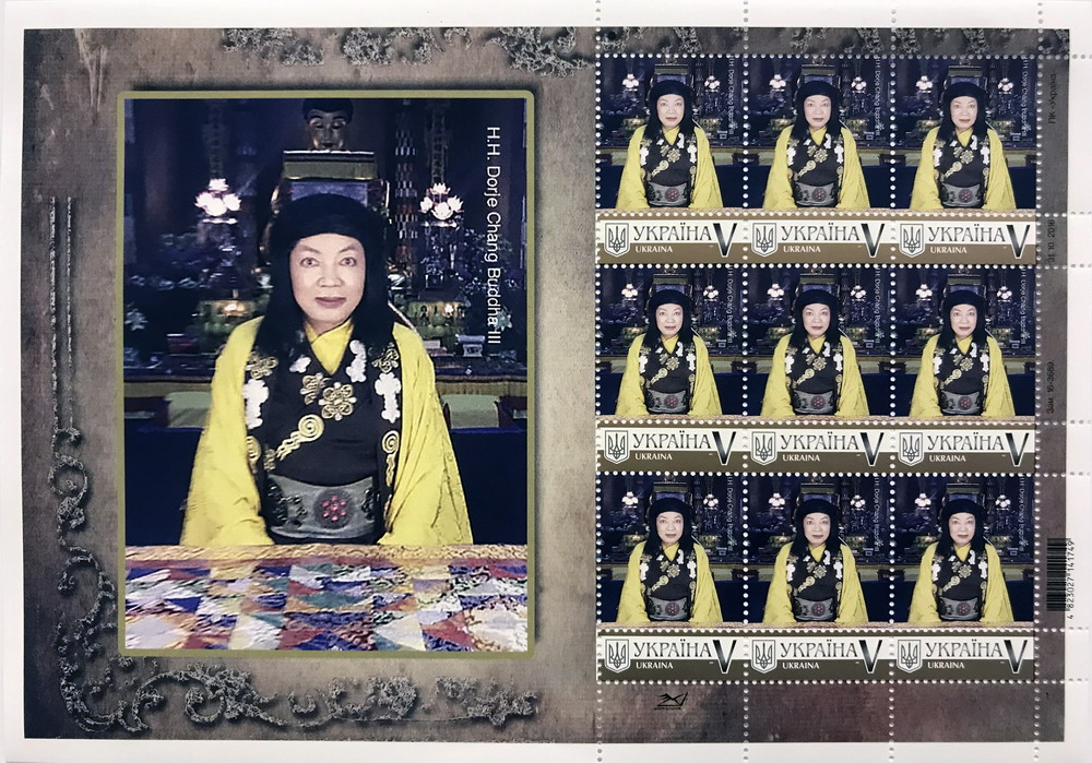 世界各国国家邮政总局发行H.H.第三世多杰羌佛邮票 第3张