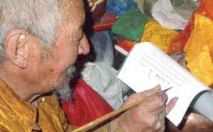 萨迦派根萨寺昂旺钦哲仁波且赞叹祝贺第三世多杰羌佛