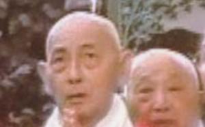 意昭老和尚 当代禅门圣僧