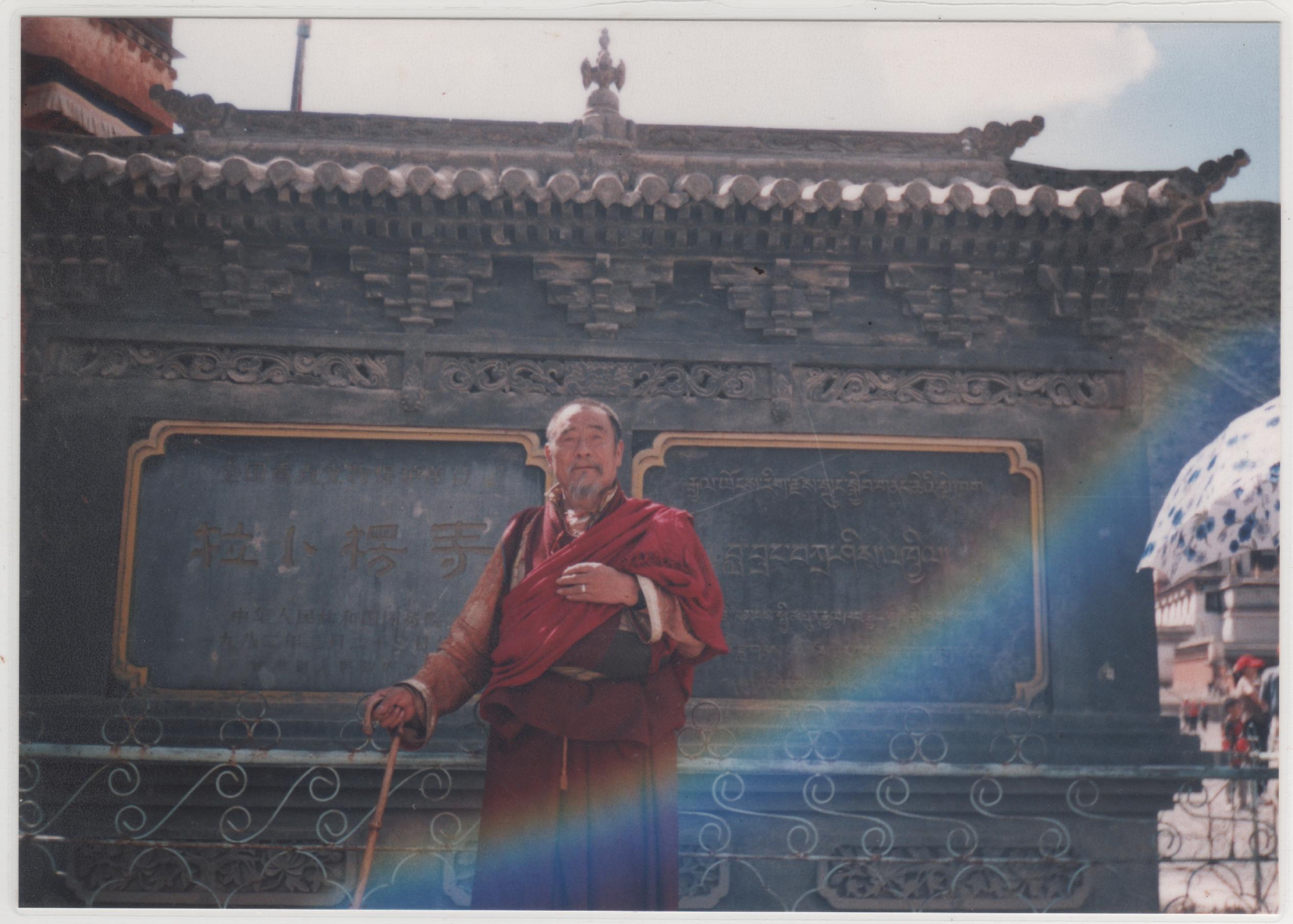 西巴寺法王大西拉仁波且虹身成就坐化圆寂 第1张