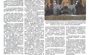 揭开南无第三世多杰羌佛不愿接受佛教教皇权座的真相